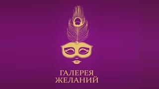 Мужской стрип клуб пермь клубы ночные в москве цены и